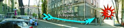 SalsaFlash.dp.ua Зал 1. ул. Фрунзе, 1 (между ул. Пастера и ул. Горького)