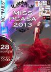 SalsaFlash.dp.ua спонсор Miss PGASA-2013