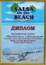 Rueda SalsaFlash.dp.ua стала лучшей на VII Ukrainian Rueda Festival Salsa on The Beach-2013